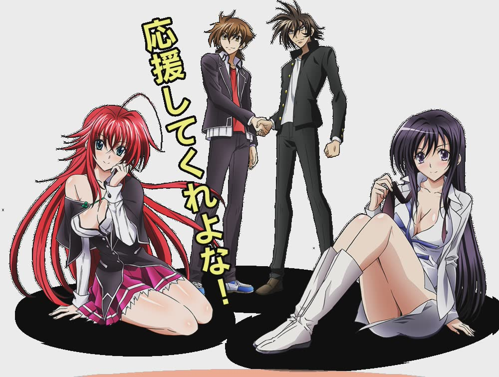 Highschool Dxd Season 4 Update And Possible Release Date ...